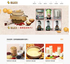 安徽颍丰食品有限公司米乐体育在线建设案例