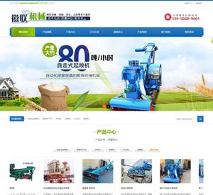 安徽阜阳收粮机生产销售公司米乐体育在线建设案例
